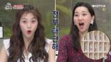 [예고] 팬더 눈은 이제 안녕~뷰라벨 아이라이너 특집!
