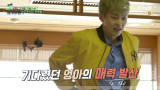 기다렸던 우민 엉아의 매력 발산! 큐티, 섹시, 멋짐 3종 댄스 대공개!
