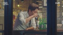 [14화 예고] 윤두준, '예상 못 했지.. 내가 잊어버릴줄은..'