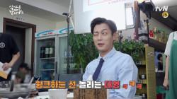 [종영소감] 윤두준-백진희-이주우-안우연의 마지막 식샤♡ (윙크)