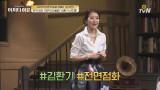 국내 미술 경매 역사를 새로 쓴 ′김환기′ 화백!