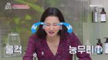 무쌍 대표 장윤주의 오열, '저 아이라이너 그렸습니다!'