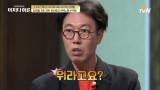 김영철을 대표하는 3종 세트는 #핵노잼 #극혐 #비호감 ?