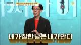 김영철, 운명을 바꾼 10초 개그맨 오디션!