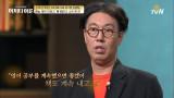 예능 대부 이경규의 예언 적중!