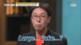김영철처럼 영어와 썸타는 비법 3가지