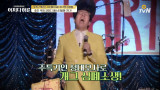 김영철, 세계 3대 멜버른 국제 코미디 페스티벌 도전기!