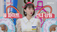 예인이의 장래 희망은 김수미? 올 화이트 선녀 강림★