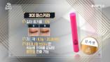 [뷰라벨] 길고 아찔한 속눈썹♥ 제품력甲 롱래시 마스카라 대공개