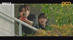 (초긴장) 경찰 살해 후 유유히 도주하던 권율! 이진욱이 쏜 총알에 맞아?!