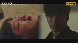 [충격엔딩] 이진욱의 눈물, 권율의 마지막 #골든타임팀_운명은?