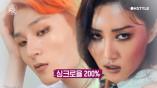 [겟잇뷰티콘 미리보기] 남자 아이돌이 화사 커버 메이크업을?! (feat. 인투잇 인호X인표)