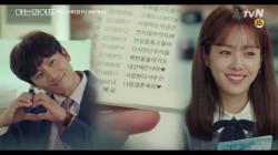 (오피셜) 주혁, 우진을 위한 세상 단 하나뿐인 '통장 프러포즈' ♥ (결혼하려면 은행가서 통장부터 만듭시다 여러분)