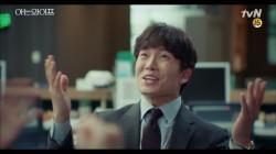 주혁, 팀장으로 승진하다!!! 정말 축하해요ㅠㅠ #완전#레알#진심
