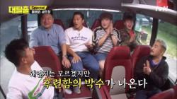 [후련함 어택] 김동현 13주만에 인정! 이게 ′무서운′ 거구나