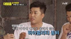 2018 연기대상감, 대탈출 월드 클라스급 좀비?!