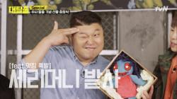 ′김호들′ & ′탈출꿈나무′에게 주어진 제작진의 선물