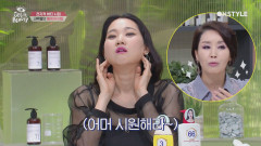 ★홈케어 꿀팁★ 탑모델의 보디로션 사용법, NO 목주름의 비밀?
