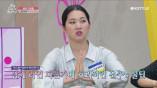 신이 내린 몸매! 장윤주, 초간단 가슴 운동 비법 공개