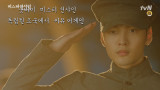 김민재, 이병헌을 잇는 의병이 되다!