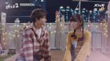 [14화 예고]핑크핑크한 이 분위기 무엇? 둘이 사귀어?!♥