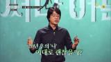 [예고] 홍혜걸이 전하는 <똑똑한 환자가 되는 비법>