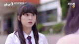 [15화 예고] 금수지에게 복수노트를 들킨 지나?!!
