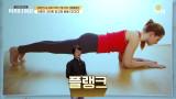 윗몸일으키키는 허리에 최악의 운동?