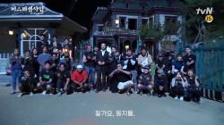 [종영소감] 미스터 션샤인 배우 인터뷰 비하인드2