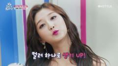 예인이는 오늘도 옌쁨♥ 립스틱으로 생기 UP!