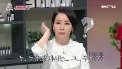 ★헤어 케어 꿀팁★ 두유로 머릿결 케어가 가능하다?!
