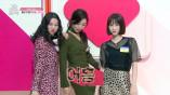 쌍문동 치타 여사 뺨치는 어흥 시스터즈 (feat. 패피잇템)