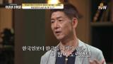 한국 사람보다 한글을 더 사랑했던 ′호머 헐버트′