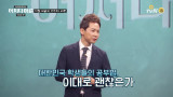 [예고] 차길영, 2019 수능, 아직 늦지 않았다?