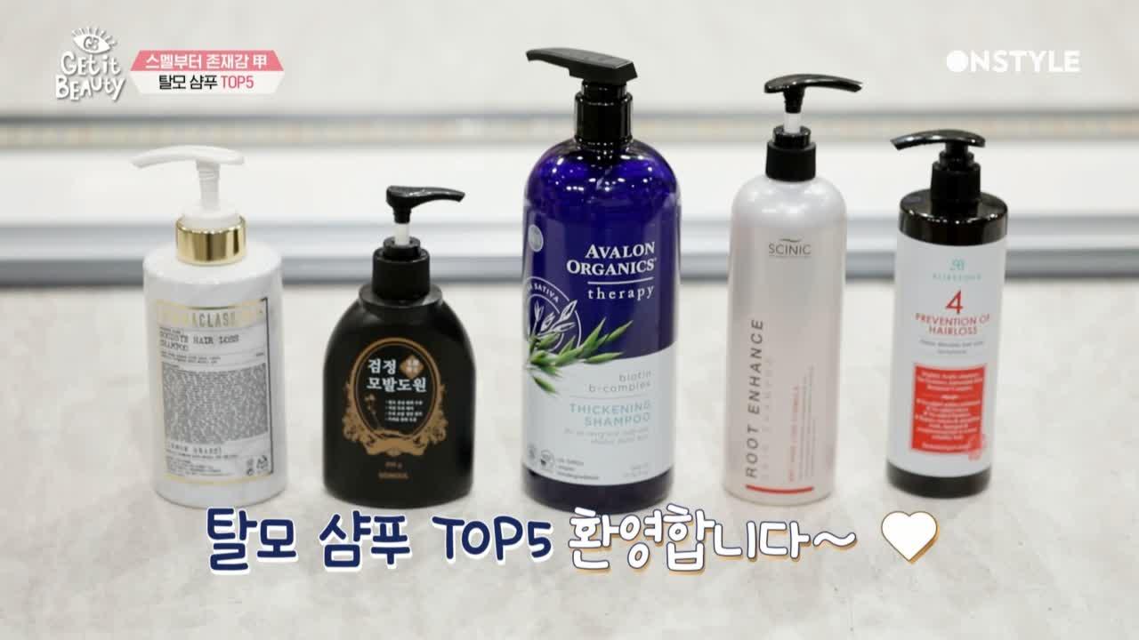 [TOP5] 풍성한 머리를 위한 탈모 샴푸 브랜드 TOP5 대공개★
