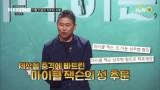 [예고] 영화감독 이무영의 <네 멋대로 해라>