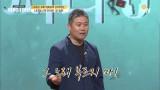 이무영 감독, '스타는 망하기 위해 성공하는 것'