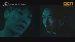 ※피주의※ 목숨 건 김재욱의 마지막 구마의식!
