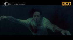 김동욱, 심연 속으로 사라지다!