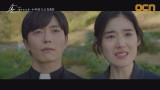 ★눈물엔딩★ 김동욱 그리워하는 두 사람