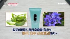 (뷰라벨) 아기피부 만들어주는 모공팩 TOP5 브랜드 공개!!