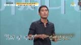 여의도 칼부림 사건의 영웅이 정두홍의 인생 스승?!