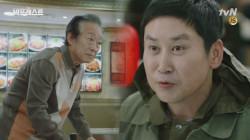 오늘도 동엽을 위로하는, 통역봇 김용 아저씨의 진심 어린 한 마디 (뭉클)