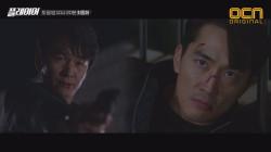 [위기 엔딩] 복수심에 사로잡힌 송승헌을 둘러싼 ′그 사람′의 부하들!