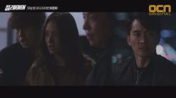 혼자 멋있는 척하지 맙시다 송승헌을 구하러 온 플레이어들♥ #든든미
