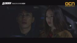 (의아) '그 사람' 추격하려는 송승헌을 가로막는 플레이어들?! #같이걸을까