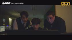 '그 사람 X 정치인' 접선 현장을 노리는 송승헌! #잠입시도