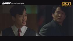 네까짓 게 내 계획을...! 송승헌, 전국민적으로 '그 사람' 악행 공개