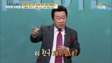 임하룡, 현영을 슈퍼모델로 발굴한 선견지명!