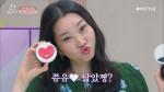 귀염 뽀짝>_< 방탄소년단 캐릭터 컬렉션에 리뷰 불타오르네♨